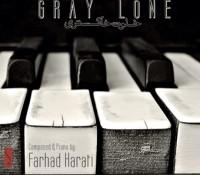 Gray Lone