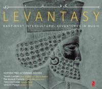 Levantacy