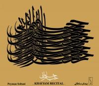 KHAYAM RECITAL