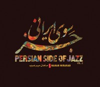 PERSIAN SIDE OF JAZZ. VOL:2
